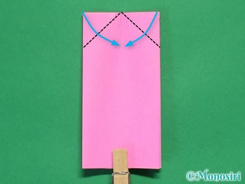 折り紙で可愛いリボンの折り方9