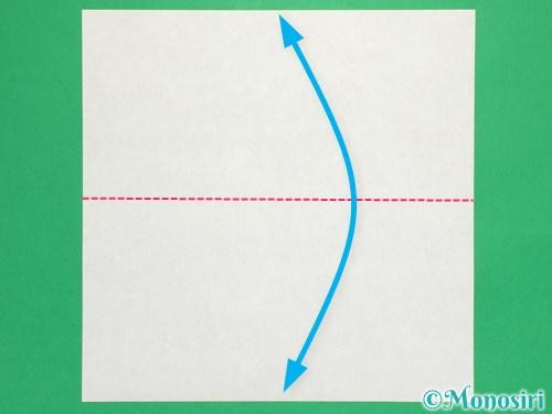 折り紙で簡単リボンの折り方1