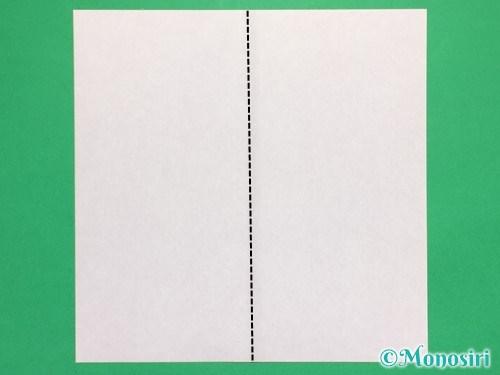 折り紙でリボンの箸置きの折り方1