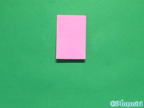 折り紙でリボンの箸置きの折り方17