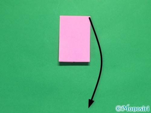 折り紙でリボンの箸置きの折り方18