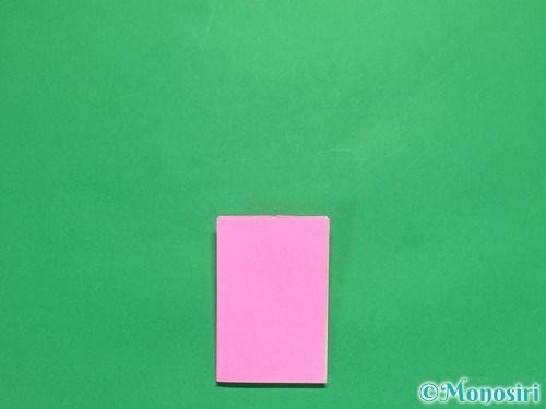 折り紙でリボンの箸置きの折り方19