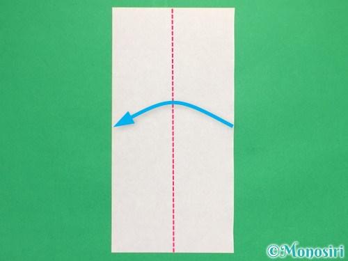折り紙でリボンの箸置きの折り方2