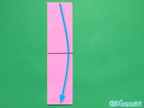 折り紙でリボンの箸置きの折り方4