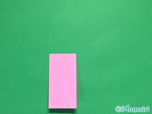 折り紙でリボンの箸置きの折り方5
