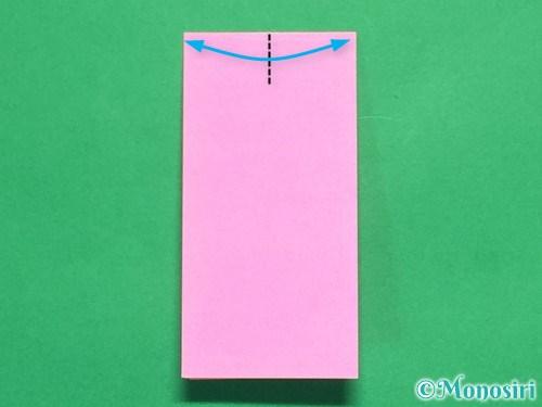 折り紙でリボンの箸置きの折り方6
