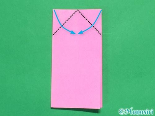 折り紙でリボンの箸置きの折り方7