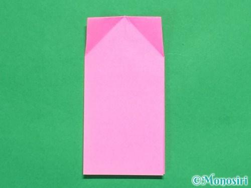 折り紙でリボンの箸置きの折り方9