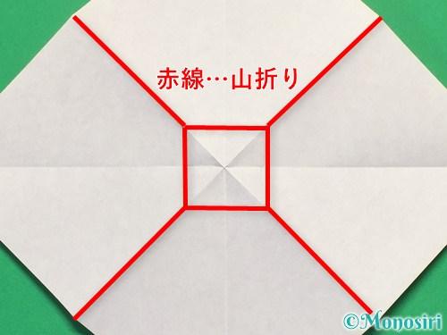 折り紙で立体的なリボンの折り方11