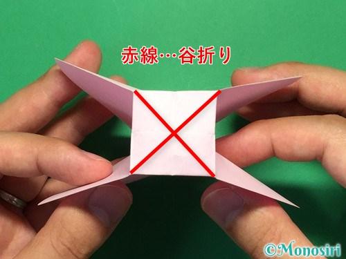 折り紙で立体的なリボンの折り方12
