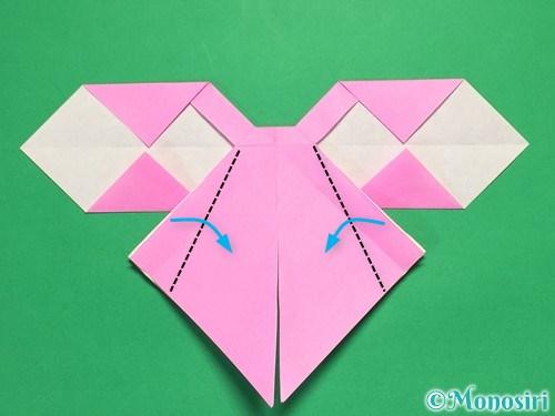 折り紙で立体的なリボンの折り方34