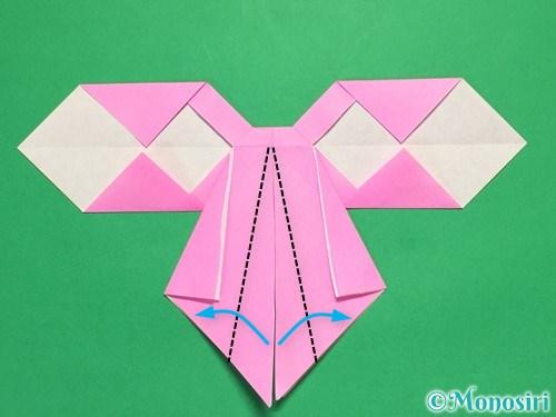 折り紙で立体的なリボンの折り方36