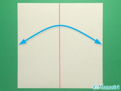 折り紙で簡単な手裏剣の作り方1