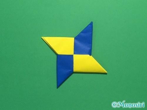 折り紙で簡単な手裏剣の作り方16