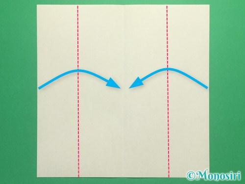 折り紙で簡単な手裏剣の作り方2