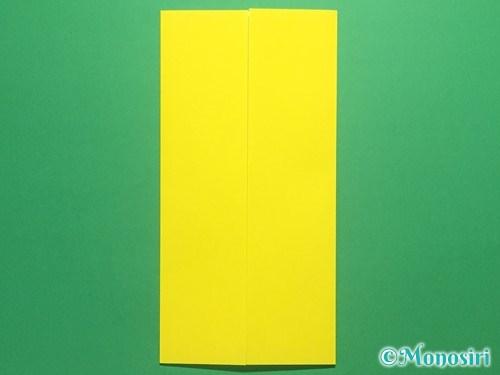 折り紙で簡単な手裏剣の作り方3