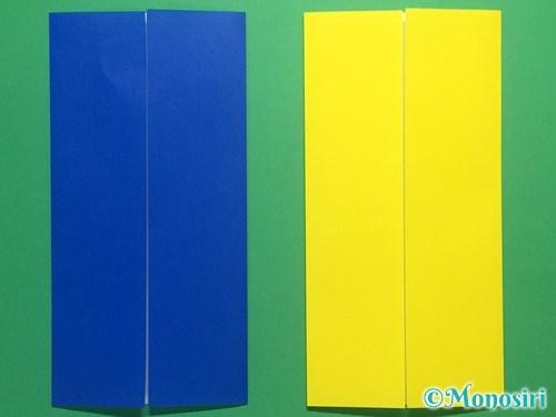 折り紙で簡単な手裏剣の作り方4