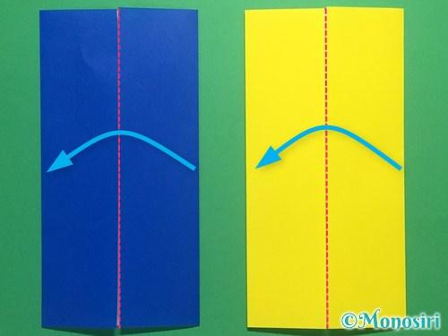 折り紙で簡単な手裏剣の作り方5