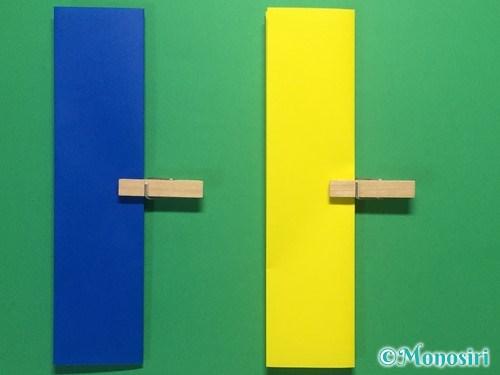 折り紙で簡単な手裏剣の作り方6