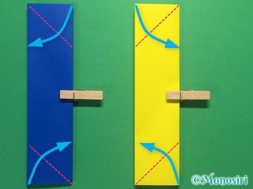 折り紙で簡単な手裏剣の作り方7