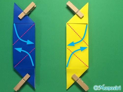 折り紙で簡単な手裏剣の作り方9