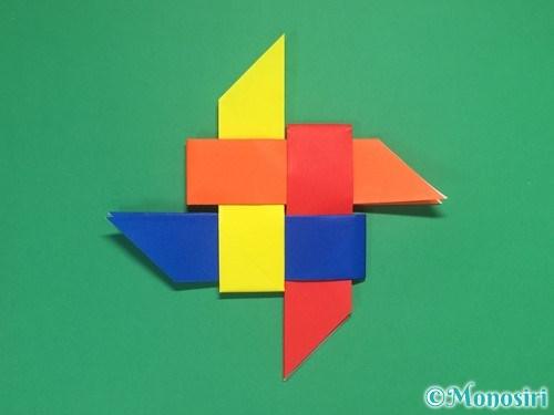 4枚の折り紙で手裏剣の作り方15