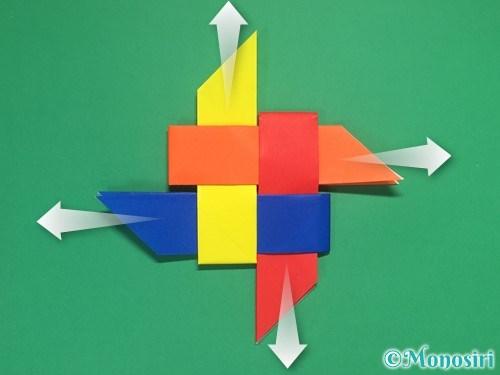 4枚の折り紙で手裏剣の作り方16
