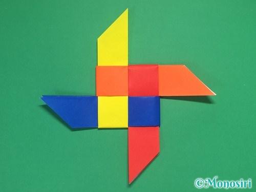 4枚の折り紙で手裏剣の作り方17