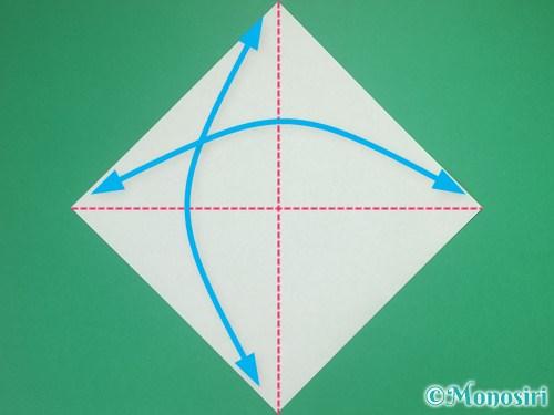 4枚の折り紙で手裏剣の作り方②1