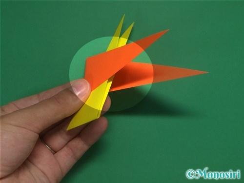 4枚の折り紙で手裏剣の作り方②11
