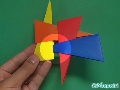4枚の折り紙で手裏剣の作り方②14