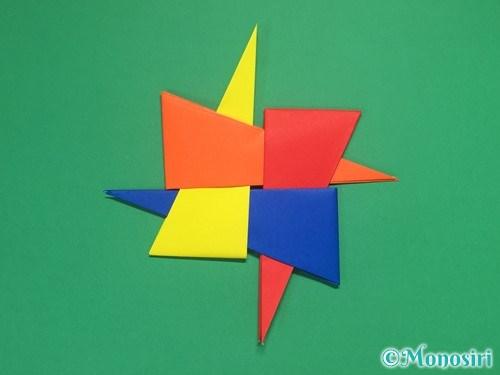 4枚の折り紙で手裏剣の作り方②15