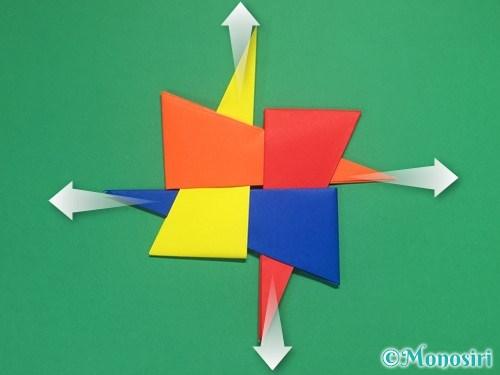 4枚の折り紙で手裏剣の作り方②16