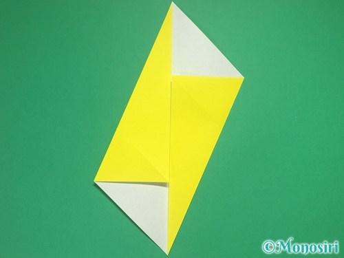 4枚の折り紙で手裏剣の作り方②3