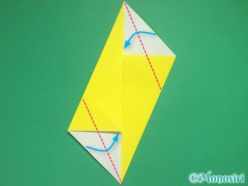 4枚の折り紙で手裏剣の作り方②4