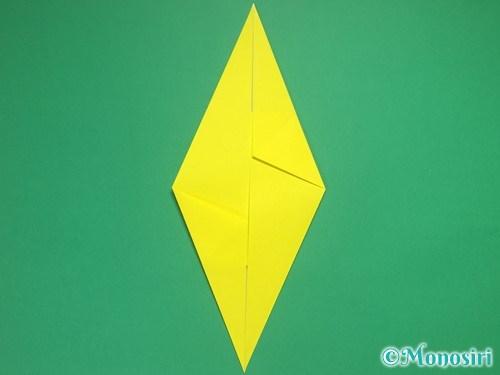 4枚の折り紙で手裏剣の作り方②5