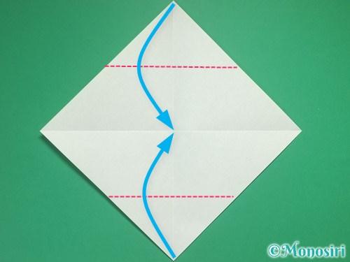 4枚の折り紙で手裏剣の作り方2