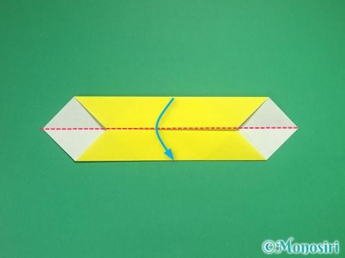 4枚の折り紙で手裏剣の作り方6