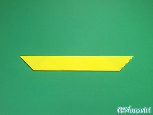 4枚の折り紙で手裏剣の作り方7
