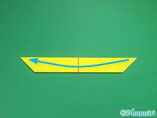 4枚の折り紙で手裏剣の作り方8