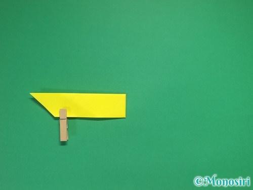 4枚の折り紙で手裏剣の作り方9