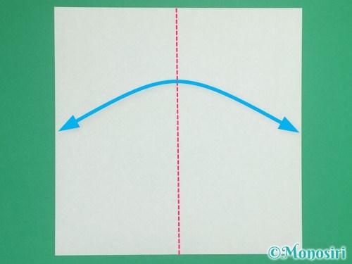 8枚の折り紙で手裏剣の作り方1