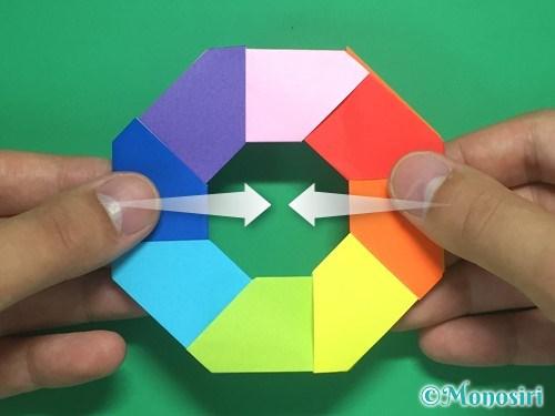 8枚の折り紙で手裏剣の作り方17