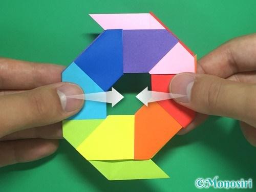 8枚の折り紙で手裏剣の作り方19