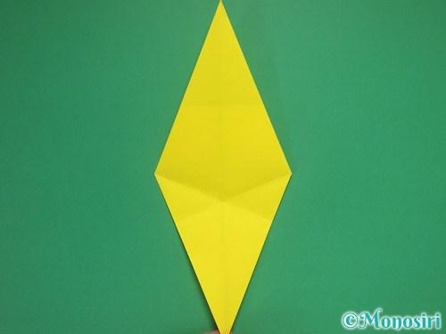 8枚の折り紙で手裏剣の作り方②11