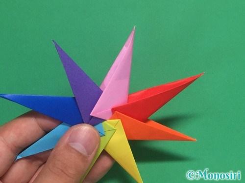 8枚の折り紙で手裏剣の作り方②26