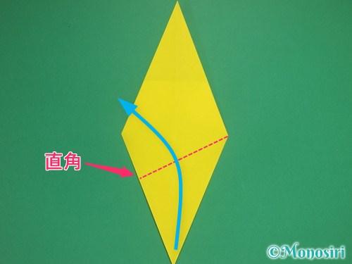 8枚の折り紙で手裏剣の作り方②6