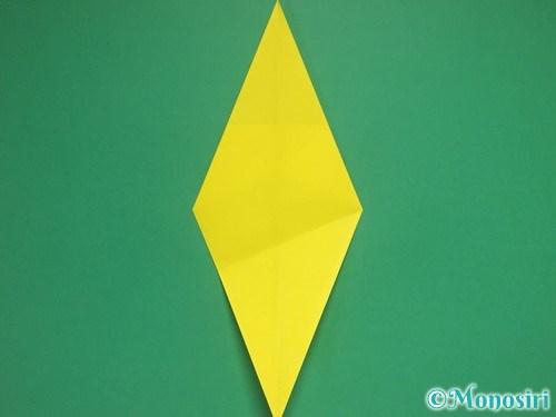 8枚の折り紙で手裏剣の作り方②8