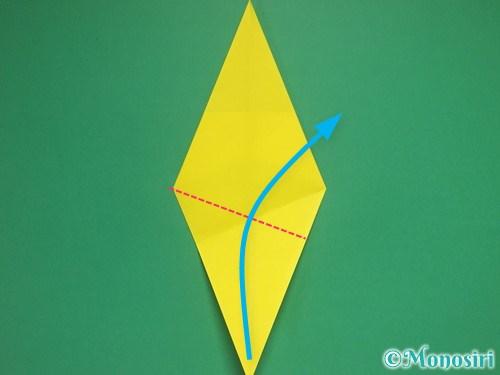 8枚の折り紙で手裏剣の作り方②9