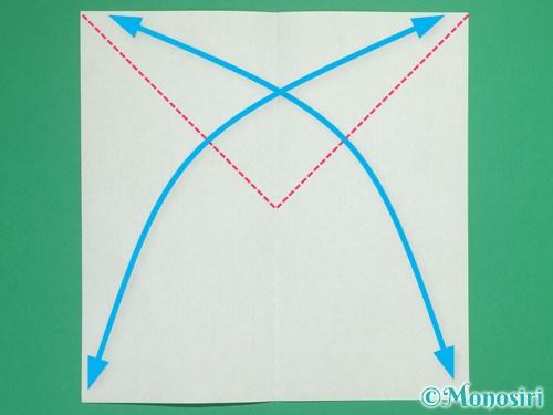 8枚の折り紙で手裏剣の作り方2
